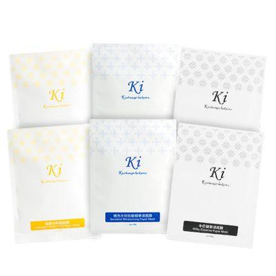 A-00281-W0001-N 骨膠原修護面膜 + 補充水分抗敏精華面膜 + 牛奶精華液面膜 各2件