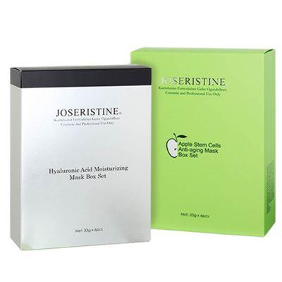 透明質酸高效保濕面膜套裝 + 蘋果幹細胞活膚面膜套裝 各1盒