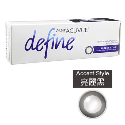 Acuvue Define Accent Style (亮麗黑)