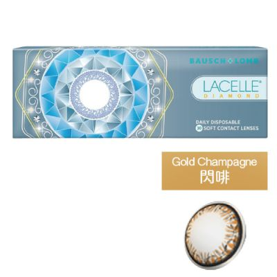 Lacelle (Blue Box) Gold Champagne (閃啡)