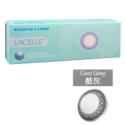 Lacelle (Green Box) Cool Gray (酷灰)