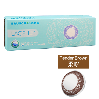 Lacelle (Green Box) Tender Brown (柔啡)