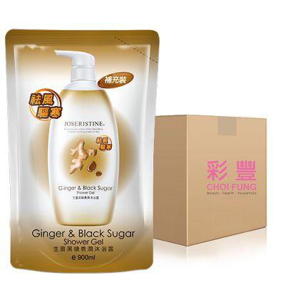 A-03900-W0003-N 生薑黑糖養潤沐浴露(補充裝) 1箱(10包)